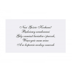 Wkładki do zaproszeń ślubnych, biały (1 op. / 25 szt.)